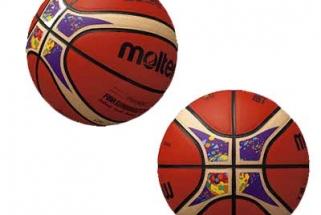 """Krepšininkai nepatenkinti """"Eurobasket 2017"""" kamuoliu"""