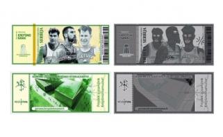 Krepšinio gerbėjams - specialūs auksiniai bilietai