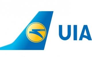 LKL partnere tapo Ukrainos aviakompanija