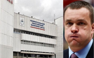 Vatutinas skambina pavojaus varpais – be bazės likęs CSKA gali ir keltis į kitą miestą