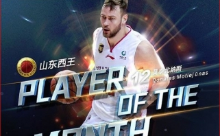 Kinijoje siautėjantis D.Motiejūnas - vasario mėnesio MVP