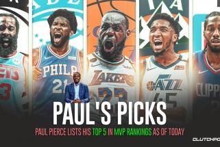 Pierce'as įvardijo kiek netikėtą favoritą į NBA sezono MVP titulą