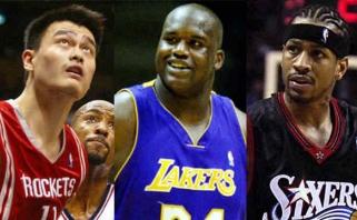 Sh.O'Nealas, Y.Mingas ir A.Iversonas tapo Krepšinio Šlovės muziejaus nariais
