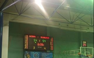 Skandalas Druskininkuose: rusai plūsdamiesi paliko aikštę nebaigę rungtynių